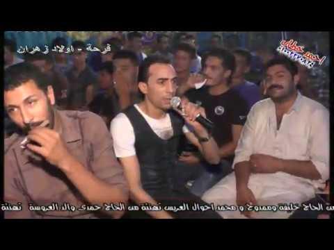تامر شريعه - سلام اولاد ابو على - فرحة اولاد اولاد زهران (((السماره)))