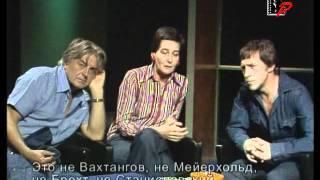 Мирослав Белович о Театре на Таганке