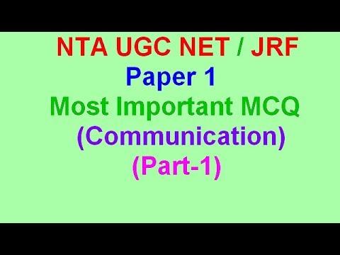 UGC NET/ JRF Paper 1 Communication (MCQ)