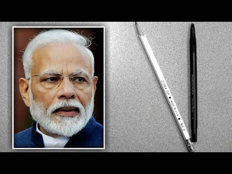 How to draw PM Narendra Modi | Sketch tutorial | Pencil ...