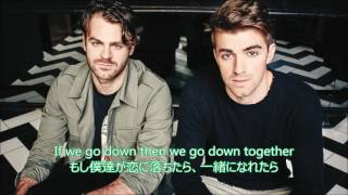 Download 洋楽 和訳 The Chainsmokers - Paris MP3 song and Music Video