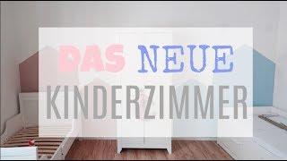 Kinderzimmer Renovieren Vorher / Nachher | Geschwister Zimmer | Junge - Mädchen