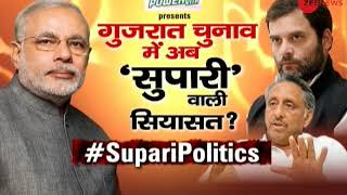 Taal Thok Ke: Why is Pakistani politics being used in Gujarat Elections?