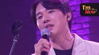 [I'm LIVE] MeloMance(멜로망스)'s 'Tale(동화)', the most app studio audience of 2018