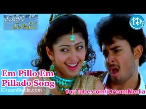 Em Pillo Em Pillado Movie Songs - Em Pillo Em Pillado Song - Tanish - Pranitha