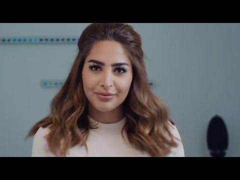 Daily Makeup Look By Fouz Al Fahad - مكياج يومي خفيف مع فوز الفهد