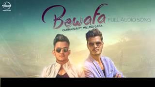 Bewafa (Full Audio Song) | Gurnazar | Latest Punjabi Song | Speed Records