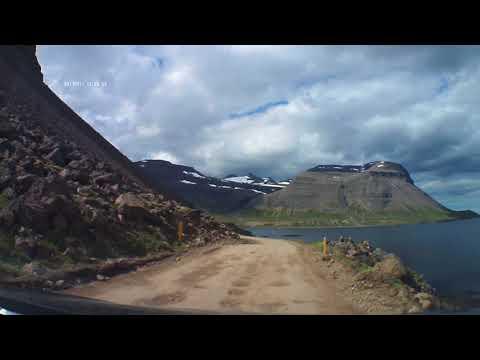 West Fiord Djupavik Route 643 Iceland 2017