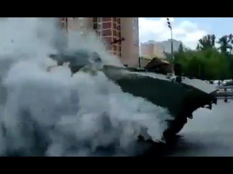 Только что! Прямо на параде – танк загорелся, случилось немыслимое. Повалил густой дым –какой позор!