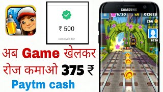 AB DAILY GAME KHELKAR 375₹ PAYTM CASH KAMAO