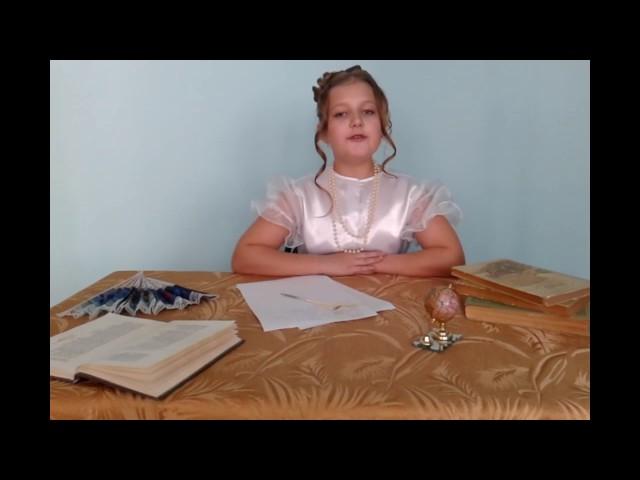 Изображение предпросмотра прочтения – ТатьянаБолтаева читает отрывок изпроизведения «Евгений Онегин» А.С.Пушкина