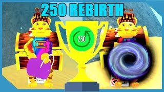 GETTING A TROPHY FOR 250 REBIRTH IN ROBLOX TREASURE HUNT SIMULATOR