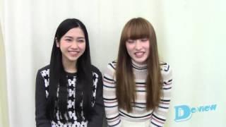 スーパー・ソウルフル・ミュージカル『ウィズ ~オズの魔法使い~』がいよいよ開幕!AKB48グループメンバーのなかから本格的なオーディション...