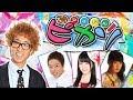 アイドルピカソ #24(2019/4/25 放送回) の動画、YouTube動画。