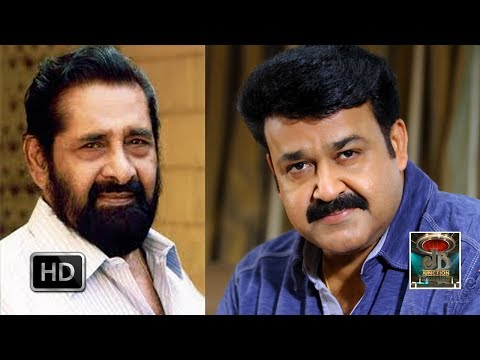 Mohanlal talks about actor Madhu