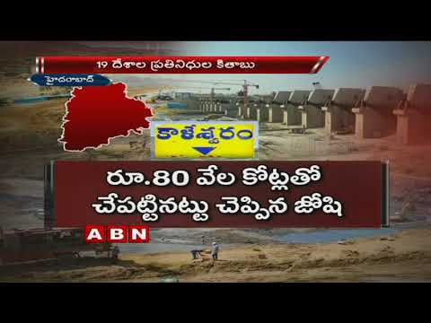 Telangana Chief Secretary Sk Joshi Powerpoint Presentation On irrigation projects