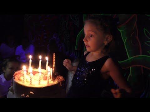 Slavimo Anjin Rodjendan /Jungle Mini Golf Igraonica / Birthday Party Fun Time