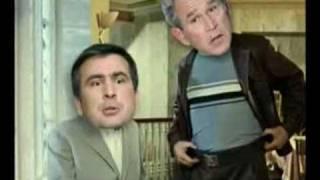 South Ossetia Bush Saakashvili Саакашвили Буш Прикол