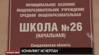Новости Украины в Харьковской области столкнулись два грузовика - مهرجانات