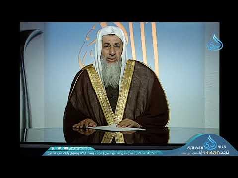 الندى:هل يجوز أن ندعو للكافرين أن يعافيهم الله من بلاء كورونا  الشيخ مصطفى العدوي