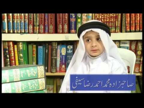 A Muslim Boy tell nath