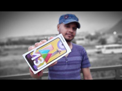 Samsung Galaxy M31 (Ocean Blue, 6GB RAM, 128GB Storage) Unboxing & Review