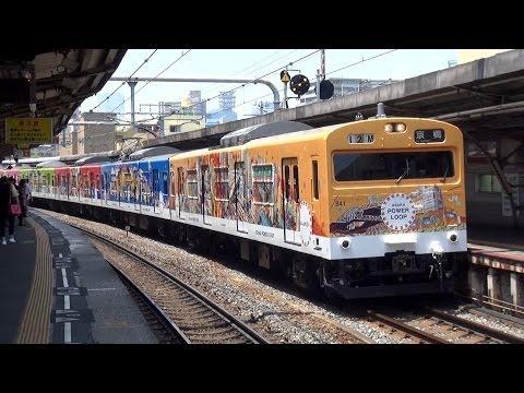 大阪環状線103系ラッピング列車「OSAKA POWER LOOP」