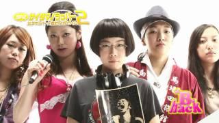 映画「SRサイタマノラッパー2〜女子ラッパー☆傷だらけのライム〜」から...