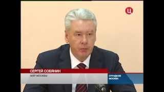 Смотреть видео Мэр Москвы посетил детскую городскую поликлинику № 110 онлайн