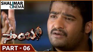 Samba  Telugu  Movie Part  -06/13    NTR , Bhoomika Chawla , Genelia Dsouza   shalimarcinema