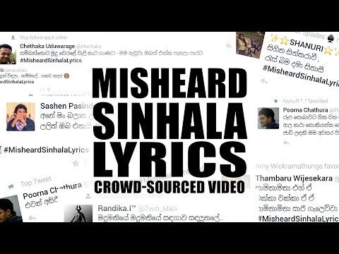 Misheard Sinhala Lyrics : Part 1 (Sinhala Songs)