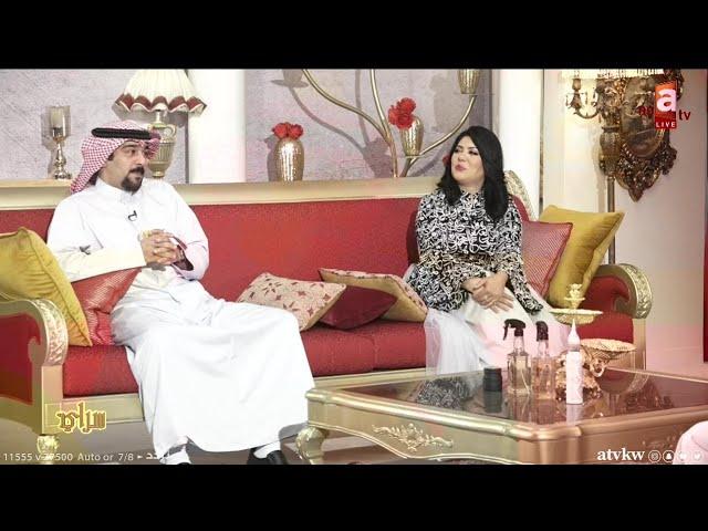 سراي   ملاك الكويتية وشهاب جوهر وكواليس جنة هلي