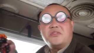 Уматурман (UMA2RMAN) - Китаец Чонь Суй (Снегирь, караоке )
