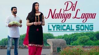 Dil Nahiyo Lagna with Lyrics | New Song | Kamal Khan | Harish Verma, Priyanka Mehta | Krazzy Tabbar