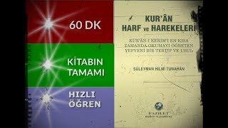 60 DK ELİF CÜZÜ DERSİ