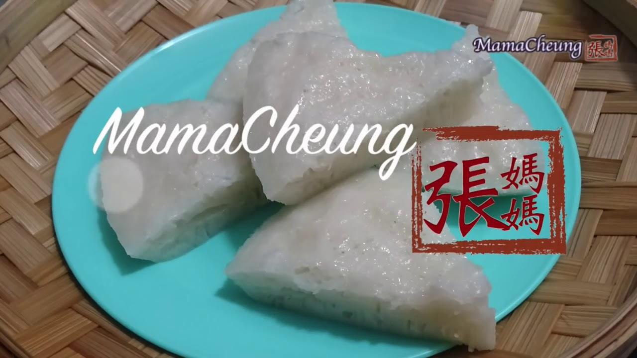 白糖糕 一 簡單做法 | Chinese Steamed White Sugar Cake Easy Recipe - YouTube