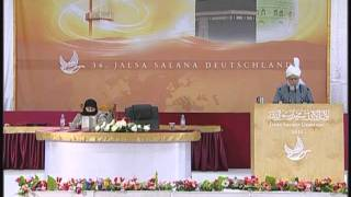 Jalsa Salana Germany 2011 - Day 2 Address (Urdu)