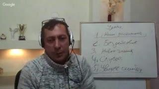 Открытый  1-й  Урок  Каббалистической нумерологии.
