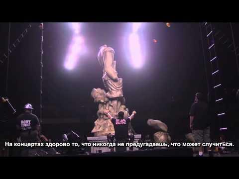 Съёмки фильма Metallica Сквозь Невозможное. 4/11