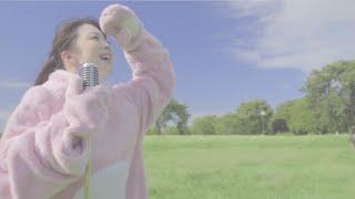 【Ray】9thシングル「♡㎞/h」MV(試聴用short.ver)