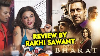 BHARAT Review By Rakhi Sawant | SUPER-HIT Hogi Film | Salman Khan