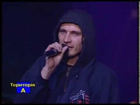 Клип Скрябін - Коралі
