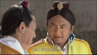 西藏秘密22