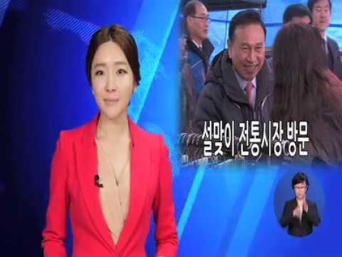 2015 천안뉴스 4회