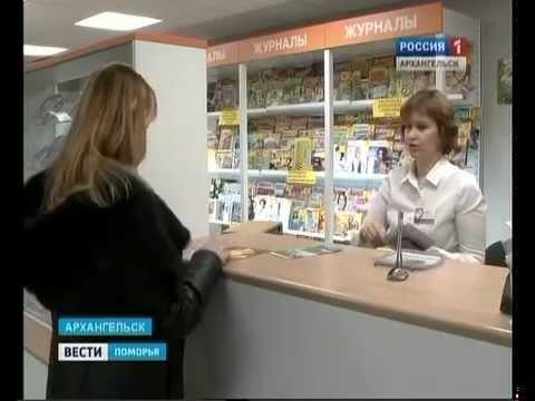 Почта России перешла на усиленный режим работы