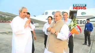 Bihar Governor Satya Pal Mallik Takes Oath As Governor of Odisha