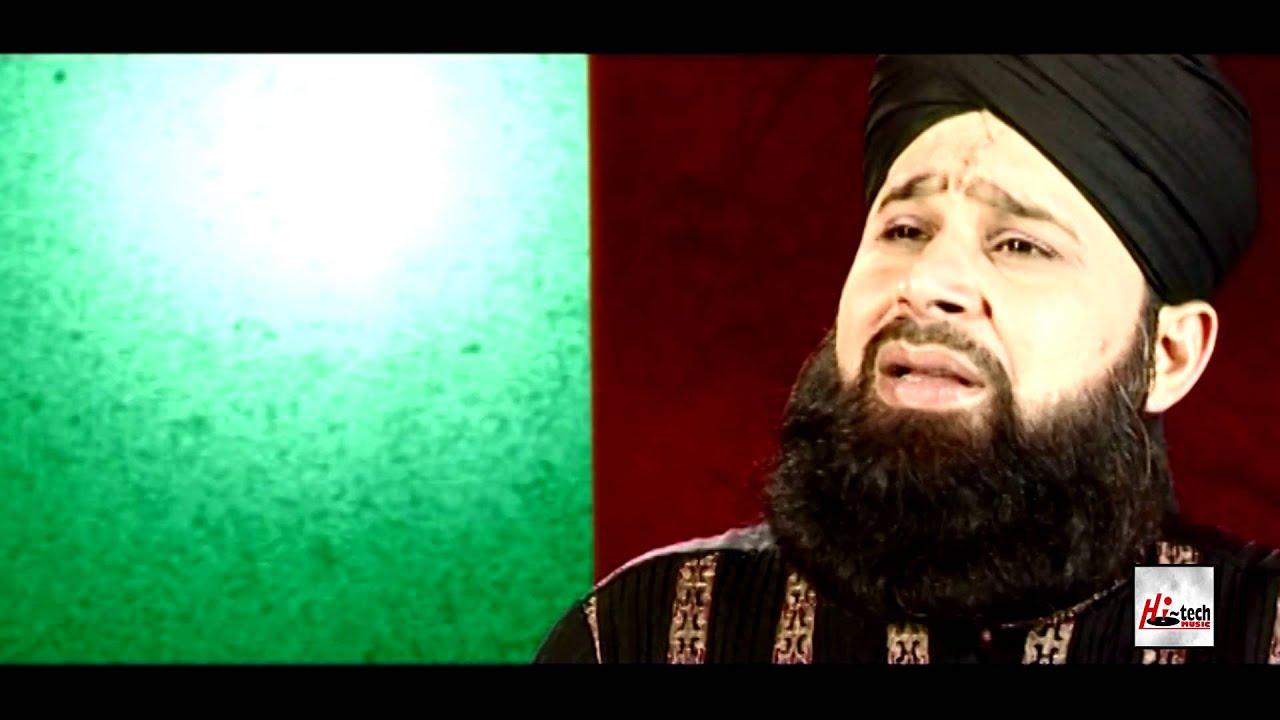 Download GUNAHON KI AADAT - ALHAJJ MUHAMMAD OWAIS RAZA QADRI - OFFICIAL HD VIDEO - HI-TECH ISLAMIC