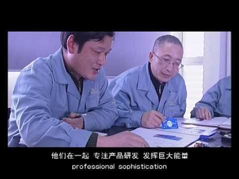 hotel electronic door lock expert-Changzhou Bonwin Technology