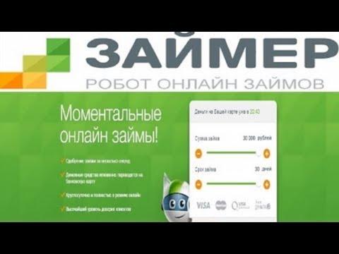 Срочно нужно кредит онлайн ощад банк взять кредит