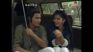 Idy Chan - Andy LOCH'83